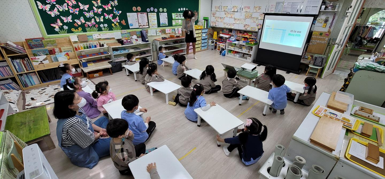 글로벌평생학습관 유치부단체 방문 프로그램 진행